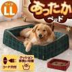 ペットベッド 猫ベッド 猫用ベッド 角型ウレタンベッド LLサイズ PKUI800 アイリスオーヤマ (ペット 猫 犬 ベッド ハウス) 犬ベッド 犬用ベッド