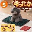 ペットベッド 猫ベッド 猫用ベッド ブランケット Sサイズ PMI600 アイリスオーヤマ (ペット 猫 犬 ベッド ハウス) 犬ベッド 犬用ベッド