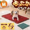 ペットベッド 猫ベッド 猫用ベッド ブランケット Mサイズ PMI800 アイリスオーヤマ (ペット 猫 犬 ベッド ハウス) 犬ベッド 犬用ベッド