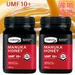 マヌカハニー UMF10+ 500g ニュージーランド産 UMF認定 マヌカはちみつ 産地直送 コンビタ ×2個セット
