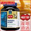 マヌカハニー MGO100+ 1kg ニュージーランド産 マヌカ蜂蜜 産地直送 マヌカヘルス manuka health