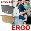 エルゴ 抱っこひも アクセサリー 正規品 エルゴ ベビー トラベル ポーチ ERGO baby ウエスト ショルダー バッグ エルゴベビー ベビーキャリア 抱っこ紐 取付用