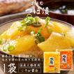 つぼ漬 つぼ漬け 350g×1袋 しそ味&しょうゆ味から選択 国産原料 たくあん漬(刻み) 佐藤漬物 漬け物 壺漬け