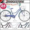 BRIDGESTONE(ブリヂストン) ジュニアサイクル ワイルドベリー WB404(ダイナモランプ)(シングルスピード)(タイヤサイズ:24×1-3/8)(女の子用)(自転車)(子供車)
