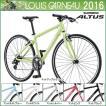 LOUIS GARNEAU ルイガノ クロスバイク 2016年モデル L...