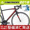 MERIDA(メリダ) 2016年モデル RIDE 400 ライド 400 ロードバイク ROAD メリダ2016(30%OFF) 送料無料/沖縄離島対象外
