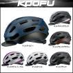 OGK KABUTO KOOFU(コーフー) 自転車用ヘルメット BC-Oro(自転車用)(オージーケーカブト)