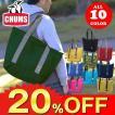 数量限定 チャムス CHUMS トートバッグ コーデュラエコメイド Eco Tote Bag CH60-0927 ss201306