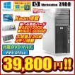 デスクトップパソコン 新品SSD120GB+新品HDD1TB デュアルハード Xeon 2.67GHz 4GB Windows10 or Windows7 DVDマルチ USB3.0 Office付 HP Z200