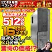 Mate MK27M/E-D・Win7Professional・Core i5 PC-MK27MEZTAFSD