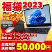 ノートパソコン Windowsノート 中古 MicrosoftOffice Win10 Corei7 新品SSD512GB メモリ8G 15型 フルHD USB3.0 HDMI 無線 Panasonic レッツノート CF-B11 訳あり