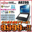 ノートパソコン Windows7 Celeron 2.2GHz HDD160G メ...