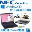 NEC VersaPro VK25L/LN2YGJG