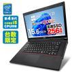 第2世代 Corei5 Windows10 USB3.0 HDMI ノートパソコ...