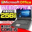 中古パソコン ノートパソコン 第3世代Corei5 新品SSD2...
