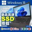 ノートパソコン 中古パソコン Microsoft Office Windows10 新品8GBメモリ 新品SSD512GB 第三世代Corei5 DVDマルチ 無線 15型 東芝 dynabook B552〜アウトレット
