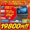 ノートパソコン 中古パソコン 新世代Corei3 2.1GHz メモリ4GB 新品SSD120GB DVDROM Office 付 Windows10 Windows7 無線LAN A4 15.6型 ワイド NEC VK21