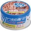 いなばペットフード CIAO(チャオ)缶 乳酸菌 かつお白身 かつおだし仕立て85g【ホワイティシリーズ】