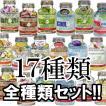ピュアダム   【PUREDERM】 化粧水・乳液・クリームもいらない フェイシャルマスク 17種類セット
