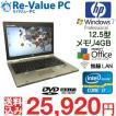 中古 ノートパソコン hp EliteBook 2560p Core i7-2620M メモリ4G HDD500GB DVDマルチ 無線LAN Office付 12.5インチ Windows7Pro64bit
