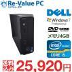 中古 デスクトップ DELL Vostro 270s Core i5-3450s 2.8GHz メモリ4G HDD1TB DVDマルチ Windows7Pro64bit
