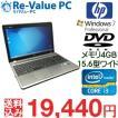 中古ノートパソコン hp ProBook 4540s Core i3-3110M メモリ4G HDD320GB DVDROM 無線LAN テンキー 15.6インチ Windows7Pro32bit