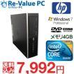 中古デスクトップ hp Compaq 6000 Pro SFF Core2Duo E8400-3.0GHz メモリ4G HDD160G DVDマルチ Office付 Windows7Pro32bit