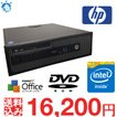 中古デスクトップ hp ProDesk 600 G1 SFF Celeron-G1820 メモリ4G HDD500G DVDROM Office付 Windows7Pro64bit