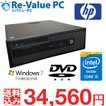 中古 hp ProDesk 600 G1 SFF 第4世代 Core i5-4590 メモリ8G SSD160GB+HDD500G DVDROM Windows7 Pro デスクトップ