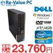 中古 デスクトップ DELL OPTIPLEX 9010USFF 省スペース型 Core i5-3470S 2.9GHz メモリ4G HDD320G DVDマルチ Windows7Pro64bit