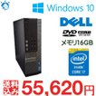 中古 デスクトップ DELL OPTIPLEX 9020 SFF Core i7-4790 メモリ16G HDD1TB DVDマルチ RadeonR5-240 Windows10Pro64bit