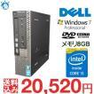 中古 デスクトップ DELL OPTIPLEX 9020 USFF 小型 Core i5-4670S 3.1GHz メモリ8G HDD320GB DVDマルチ Windows10Pro64bit
