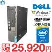 中古 デスクトップ DELL OPTIPLEX 9020 USFF 省スペース型 Core i5-4570S 2.9GHz メモリ4G HDD500G DVDマルチ Windows7Pro64bit