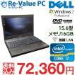 中古 モバイルワークステーション DELL PRECISON M4600 Core i7-2920XM メモリ16G SSD128GB×2 無線LAN DVDマルチ テンキー有 15.6インチ Windows7Pro64bit