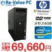 中古 hp 水冷モデル Z420 Workstation Xeon E5-1620 メモリ16G HDD500G×2 Quadro4000 DVDマルチ Windows7 Pro64bit ワークステーション