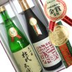 モンドセレクション、全国新酒鑑評会 金賞受賞酒セット(720ml×2本)