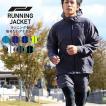 ランニングウェア メンズ レディース S〜XL 全7色 ランニング ジャケット スポーツウェア フィットネス トレーニングウェア ジャージ  PRS-7700