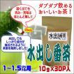水出し番茶ティーバッグ10g×30P入【九州産茶葉使用】 水出し緑茶 水出しお茶