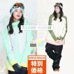 新作予約ROXY&ScoLar/ロキシー&スカラー レディース スノーボードウェア ジャケット&パンツ スノーウェア スノボウェア スノボウェア RXA-SET