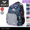 ROXY/ロキシー レディース 17L デイパック リュックサック バックパック ザック デイバッグ かばん 鞄  ERJBP03594