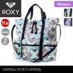 ROXY/ロキシー レディース 19.6L 2WAY ショルダーバッグ かばん 鞄 バッグ 撥水加工 RBG181307