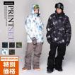 スノーボードウェア スキーウェア メンズ レディース スノボウェア ボードウェア 上下セット ジャケット パンツ POD PONTAPES/ポンタペス