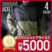 SoTryAngel/ソートライエンジェル メンズ&レディース スノーボードウェア ジャケット単品 スノボウェア スノージャケット スキーウェア STAJ-7105A