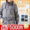purplecow/パープルカウ メンズ&レディース スノーボード ウェア ジャケット単品 スノーウェア スキーウェア 上 男性用 PPCJ-2110