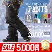 purplecow/パープルカウ メンズ&レディース スノーボード ウェア パンツ単品 スノーウェア スキーウェア 下 男性用 PPCP-2300
