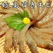 妙高ゆきエビ Lサイズ 10尾×2袋