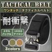 タクティカル ベルト サバゲー サバイバルゲーム 装備...