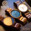 日本初上陸 ドイツの洗練された木製腕時計ブランド Zeitholz Stolpen ゼイソルズ シュトルペン 木製 ドイツ製 ブランド おしゃれ お洒落 送料無料