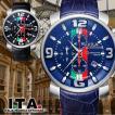 Casanova chrono Tricolore イタリア ミラノ 時計 腕時計 高級 I.T.A デザインウォッチ カサノバ・クロノ トリコローレ クロノグラフ セカンドウォッチ 送料無料