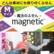 マグネティックノート 魔法のふせん Mサイズ・100枚入・100×70mm /magnetic notes/ホワイトボード/付箋 メモ用紙